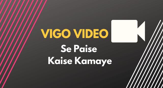 Vigo Video se Paise Kaise Kamayen