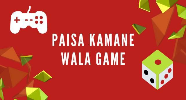 paisa wala game app