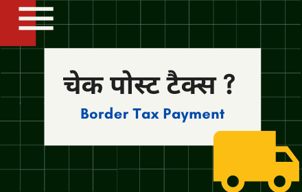 border tax payment