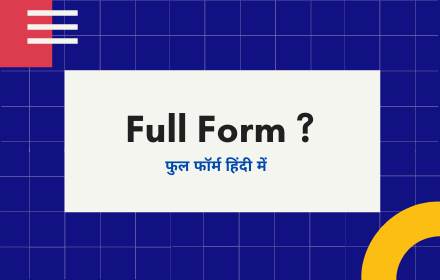 full form meaning in hindi