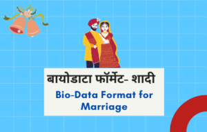 Bio Data Format for Marriage