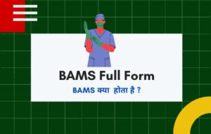 BAMS Full Form