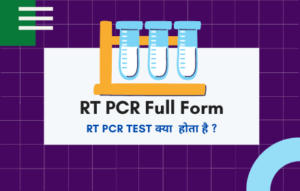 RT PCR Test Full form