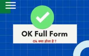 ok full form