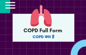 COPD Full Form