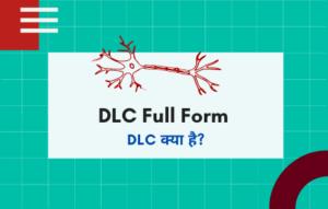 DLC Full Form