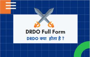 DRDO Full Form