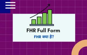 FHR Full Form