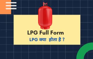 LPG Full Form