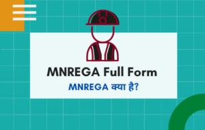 MNREGA Full Form