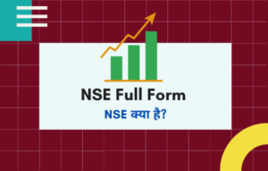 NSE Full From