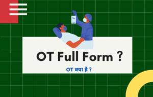 OT Full Form