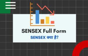 SENSEX Full Form