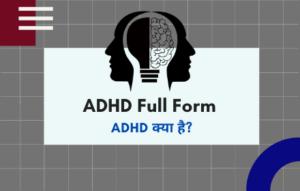 ADHD Full Form