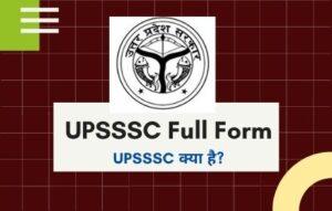 UPSSSC Full Form