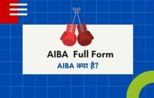 AIBA  Full Form