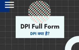 DPI Full Form