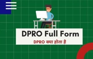 DPRO Full Form