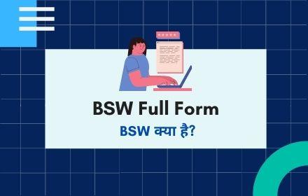 BSW FULL FORM HINDI